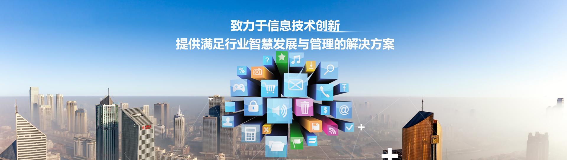 河南银恒软件科技有限公司
